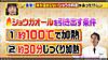 Shouga03